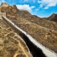A Muralha da China pode não ser uma estrutura contínua e alguns de seus trechos podem ser compostos de várias paredes paralelas, indicou na quinta-feira (08/09) um arqueólogo chinês, segundo […]