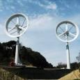 Anel ao redor da área das pás dos geradores acelera o fluxo de ar nas lâminas. Turbinas são organizadas em forma de colmeia A Universidade de Kyushu, no Japão, desenvolveu […]