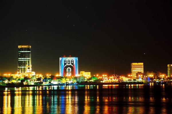 Conferência do clima em 2012 será em Doha, no Catar