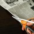 Você tem muito jornal em casa e não sabe o que fazer com eles? Veja então, uma idéia de artesanato bem legal para reciclar seus jornais. Com jornal, fita para […]