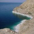 A agência de notícias Reuters divulgou nesta segunda-feira fotos da expedição inédita no mar Morto. Neste ano, cientistas descobriram fontes de água doce saindo de crateras com cerca de 5 […]