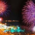 A virada do ano é marcada por muita festa, comida, roupas brancas, champagne e muitas superstições. Todo mundo acaba fazendo uma simpatia nesta noite. Alguns alimentos são muito utilizados nas […]