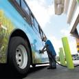 A Federação das Empresas de Transporte de Passageiros do Estado do Rio de Janeiro (Fetranspor) divulgará na Conferência das Nações Unidas sobre Desenvolvimento Sustentável, a Rio+20, em junho, os resultados […]