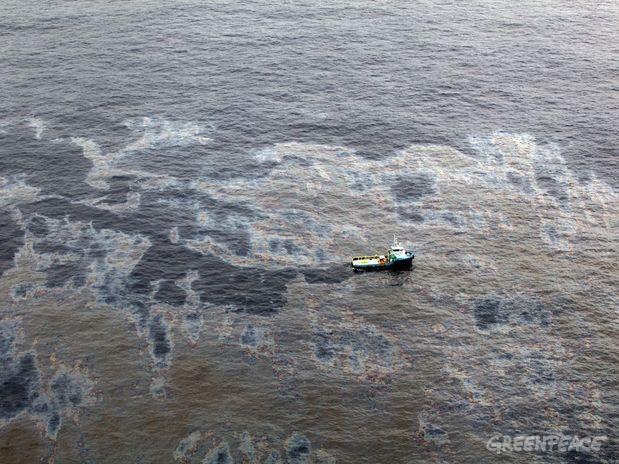 Conclusão de plano de ação em casos de vazamento de petróleo fica para a próxima semana