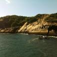 As ilhas Cagarras, único arquipélago marinho da cidade do Rio de Janeiro, passará a ser fiscalizado semanalmente pelo ICMBio (Instituto Chico Mendes de Conservação da Biodiversidade) e pela Secretaria de […]