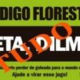 A presidenta Dilma Rousseff tem até dia 25 de maio para sancionar ou vetar – parcial ou totalmente – o texto do novo Código Florestal, aprovado pela Câmara dos Deputados […]