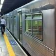Pesquisa realizada por especialistas da Universidade Federal de São Paulo (Unifesp) aponta que se o metrô de São Paulo deixasse de funcionar durante um ano inteiro, a concentração de poluentes […]