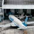 A Companhia Ambiental do Estado de São Paulo (Cetesb) confirmou que a área no Aeroporto de Congonhas, em São Paulo, que era usada pela Viação Aérea de São Paulo (Vasp), […]