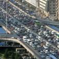SIM Nas grandes cidades, muitas pessoas se locomovem diariamente para trabalhar nas regiões centrais. O pedágio urbano seria cobrado apenas de quem circula pelo centro em horários de pico de […]