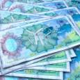 O Banco Interamericano de Desenvolvimento (BID) anuncia novas linhas de crédito no valor de US$ 8 bilhões para o avanço sustentável de países da América Latina e do Caribe no […]