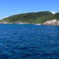 Finalidade do projeto é permitir visitas turísticas e mergulho nas ilhas que compõem a atual reserva. Proposta ainda precisa passar pela Comissão de Constituição e Justiça por Bruna Martins, via […]